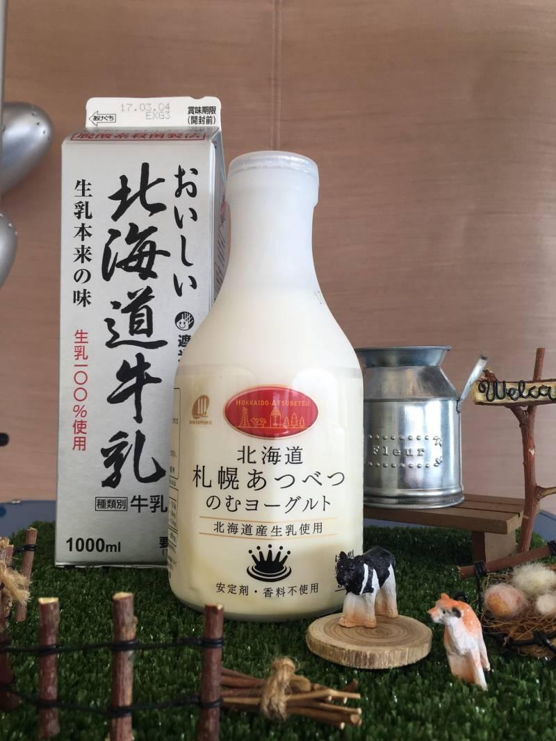 北海道ミニ物産展からおすすめ!