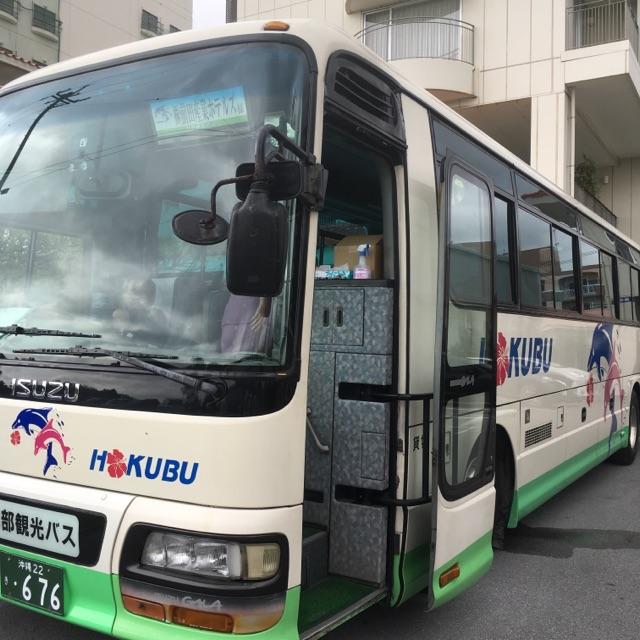 MAYEDA SANGYO bus tour