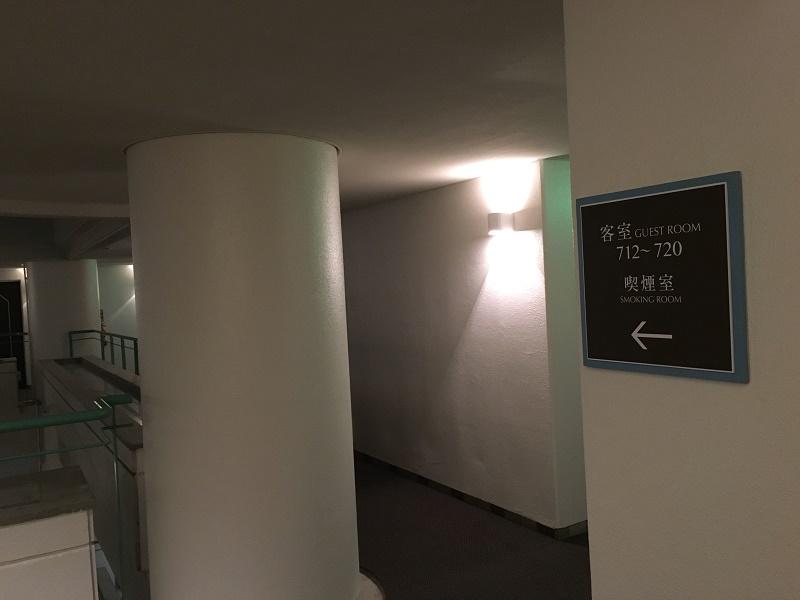 【本館】喫煙スペース