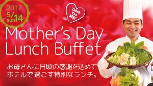 Mother's Day lunch buffet