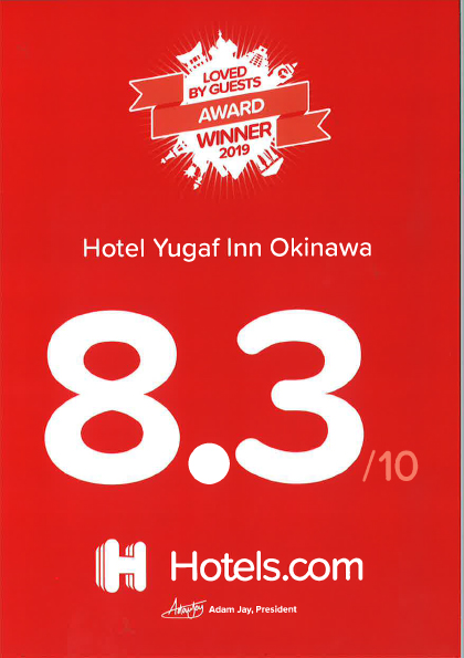 HOTELS.COM™   LOVED BY GUESTS -お客様が選ぶ人気宿アワードを受賞いたしました
