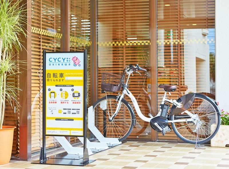 「CYCY(サイサイ)シェアサイクルサービス」の運用をはじめました