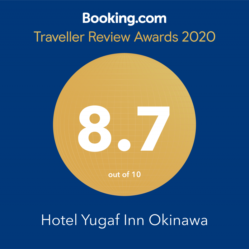 booking.comの「Traveller Review Awards 2020」を受賞のお知らせ