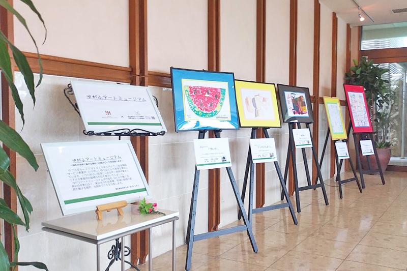 ゆがふアートミュージアム開催のお知らせ