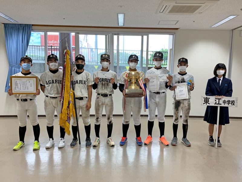 第24回ホテルゆがふいんおきなわ杯争奪国頭地区中学校野球大会