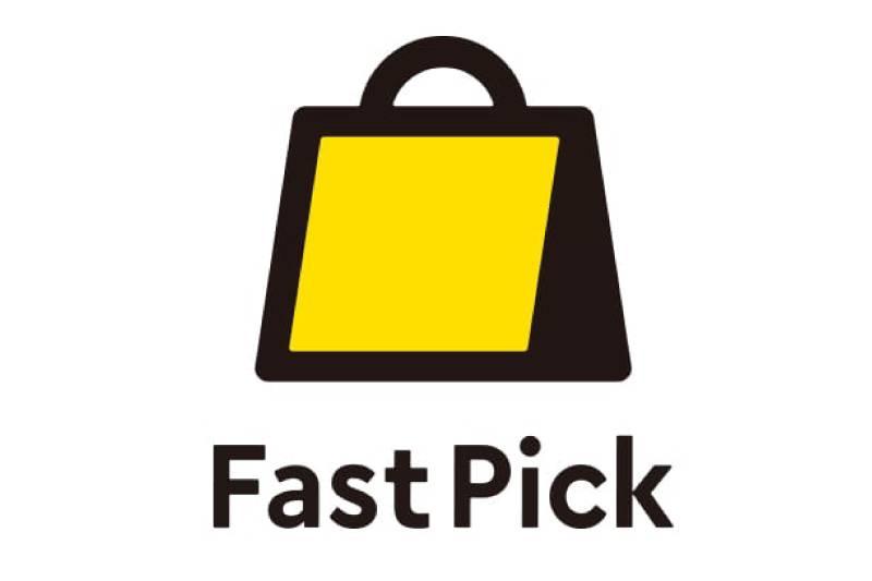 お持ち帰りをスマートにするモバイルアプリ「FastPick」サービススタートのお知らせ