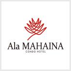 アラマハイナ コンドホテル