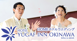 HOME hotel wedding yugafuinokinawa