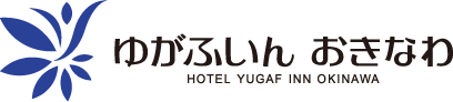호텔 유가후인 오키나와